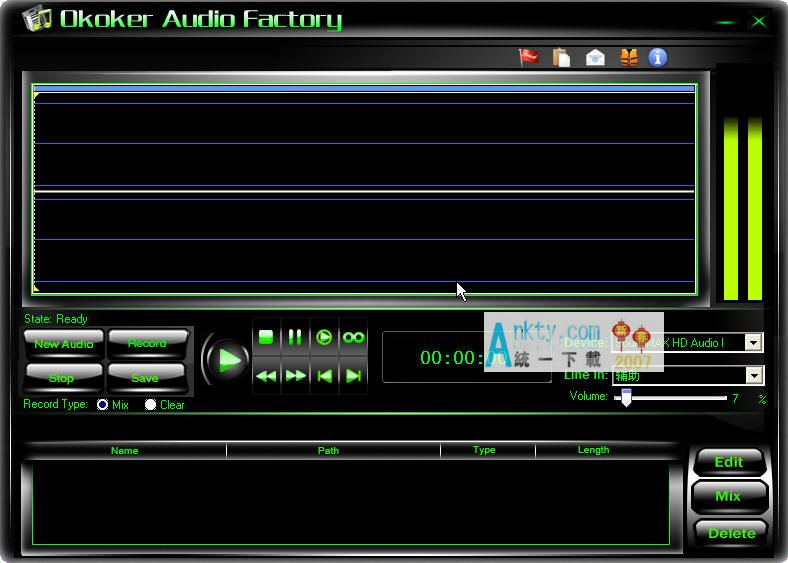 Okoker Audio Factory v1.9